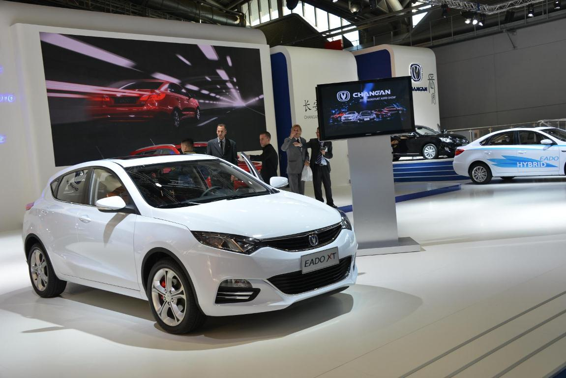 Francfort 2013 – Changan