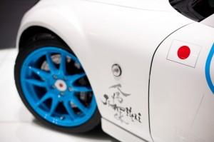 Mazda MX-5 NC Cup