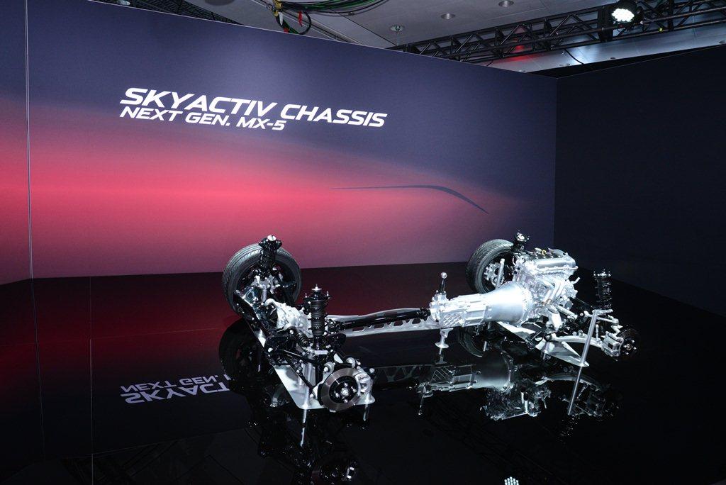 Mazda MX-5 châssis SkyActiv 4ème génération type ND