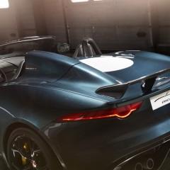 Jaguar F-Type 7 : Produite en série limitée à 250 exemplaires