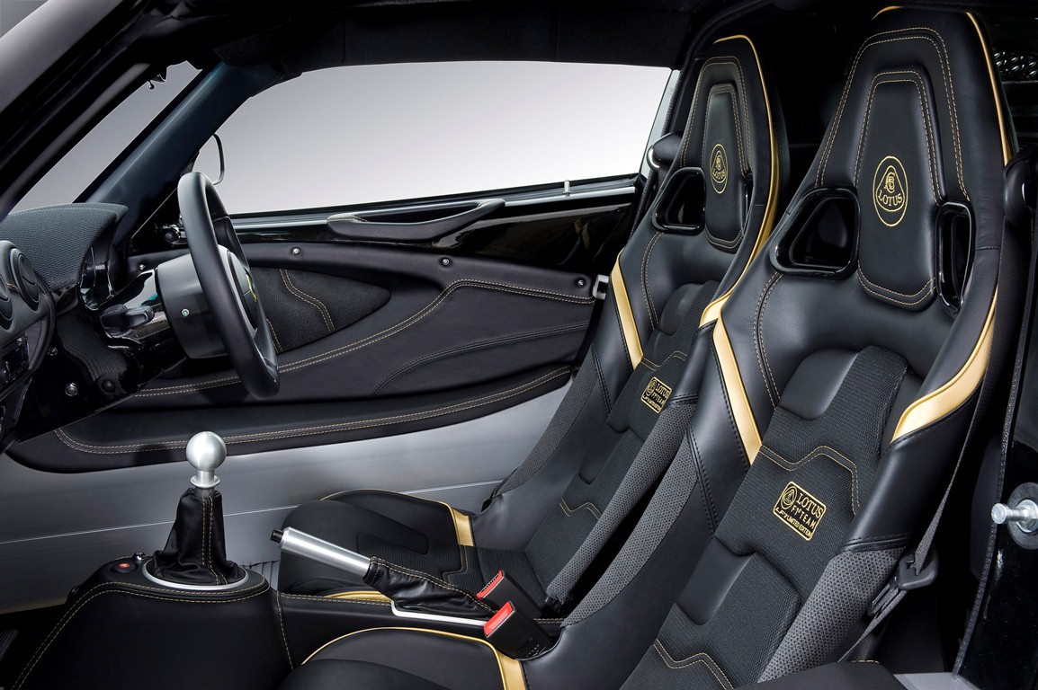 lotus exige s v6 edition ultra limit e lf1. Black Bedroom Furniture Sets. Home Design Ideas