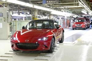Mazda MX-5 4ème génération - Usine N°1 d'Ujina à Hiroshima