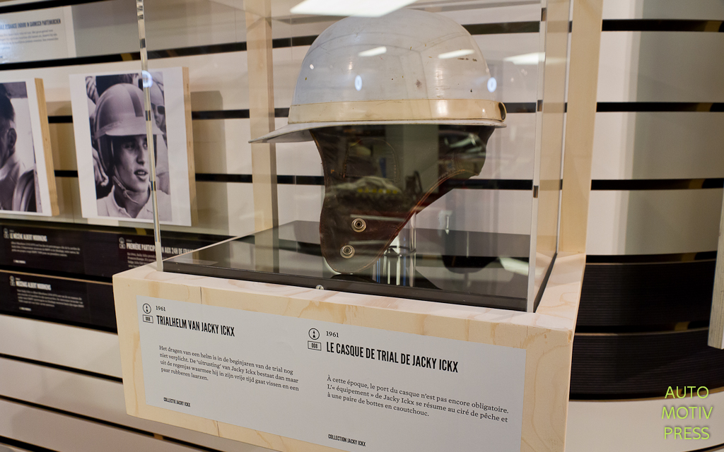 Visite de l'expo Ickx et Merckx à Bruxelles