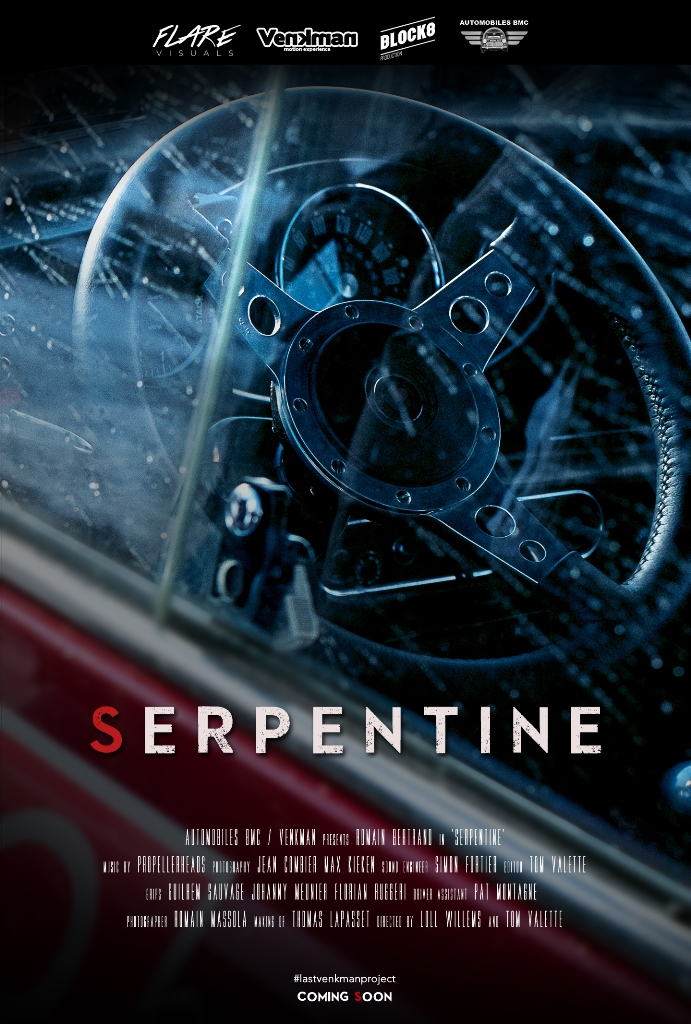 Serpentine - Mini