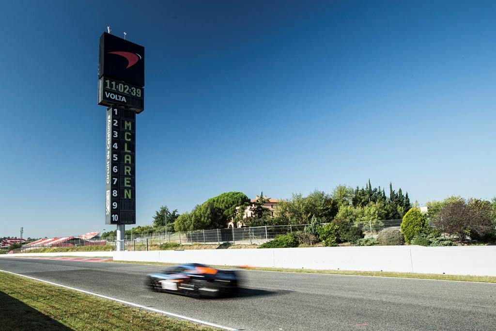McLaren F1 P1 GTR