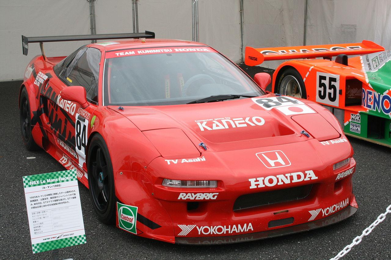 Honda NSX n°84 Le Mans GT2 1995 - 8ème classement général, 1ère classement GT2