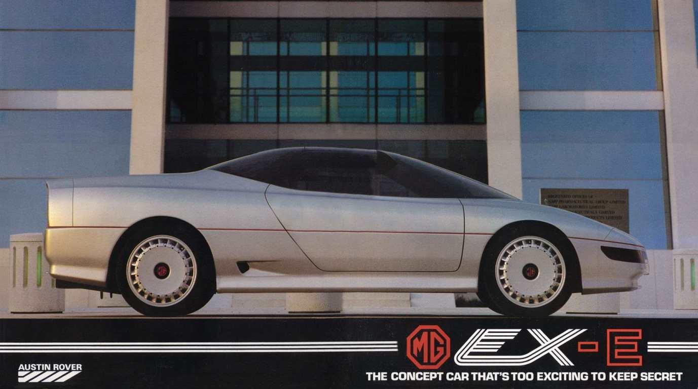 Concept MG EX-E (1985)