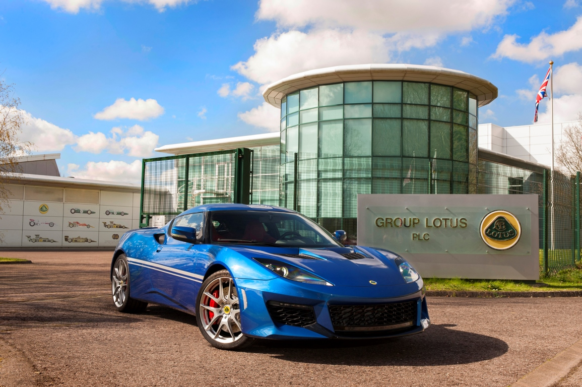 Lotus Evora 400 50th anniversary Hethel