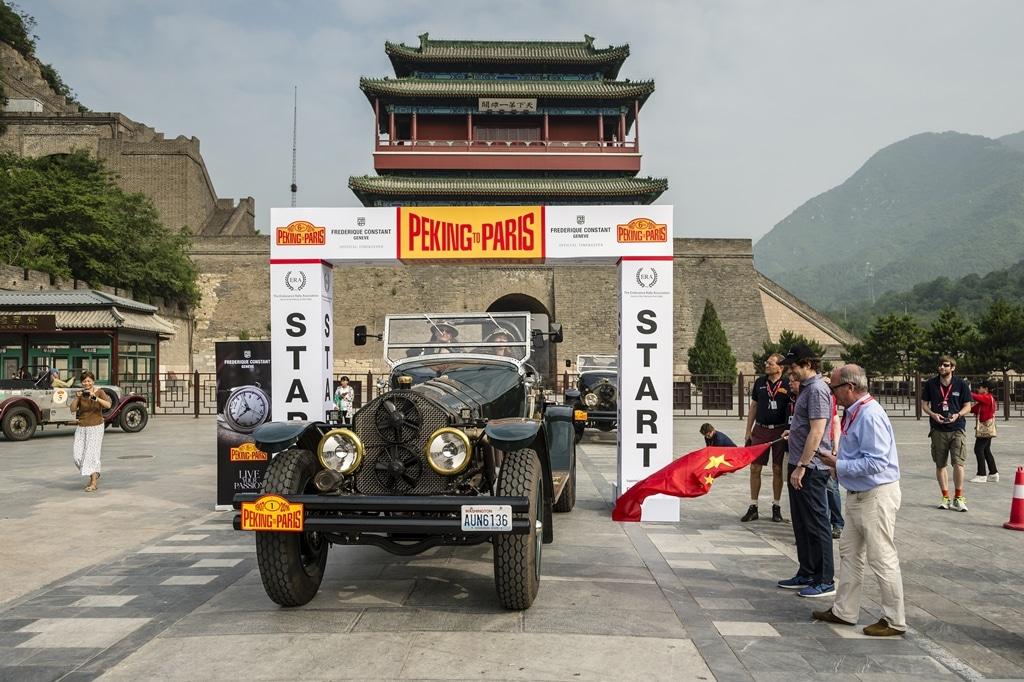 Frédérique Constant Vintage Rally Peking to Paris 2016