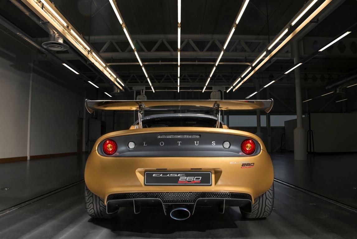 Lotus Elise Cup 260 -4