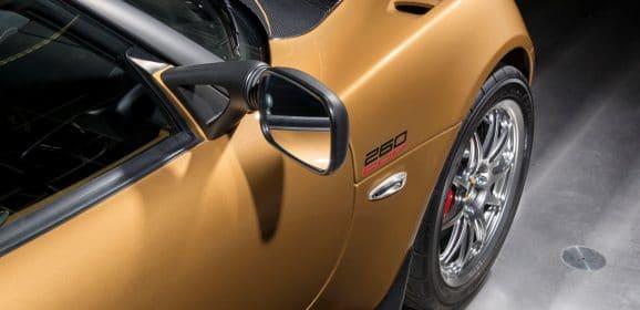 Lotus Elise Cup 260 : Velléité d'Exige