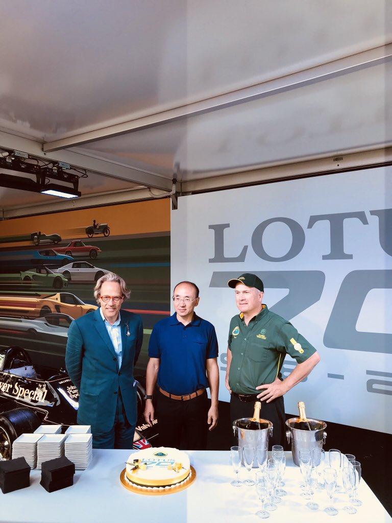 Charles Henry Gordon-Lennox, 11e duc de Richmond, 6e duc de Gordon, duc d'Aubigny ,Mr. Feng Qingfeng, CEO Lotus Group et Clive Chapman, Classic Team Lotus- FOS Goodwood 2018