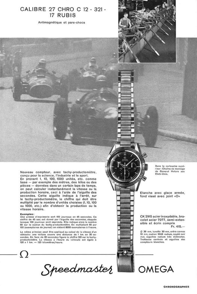 Publicité Omega Speedmaster CK 2915 (1957)